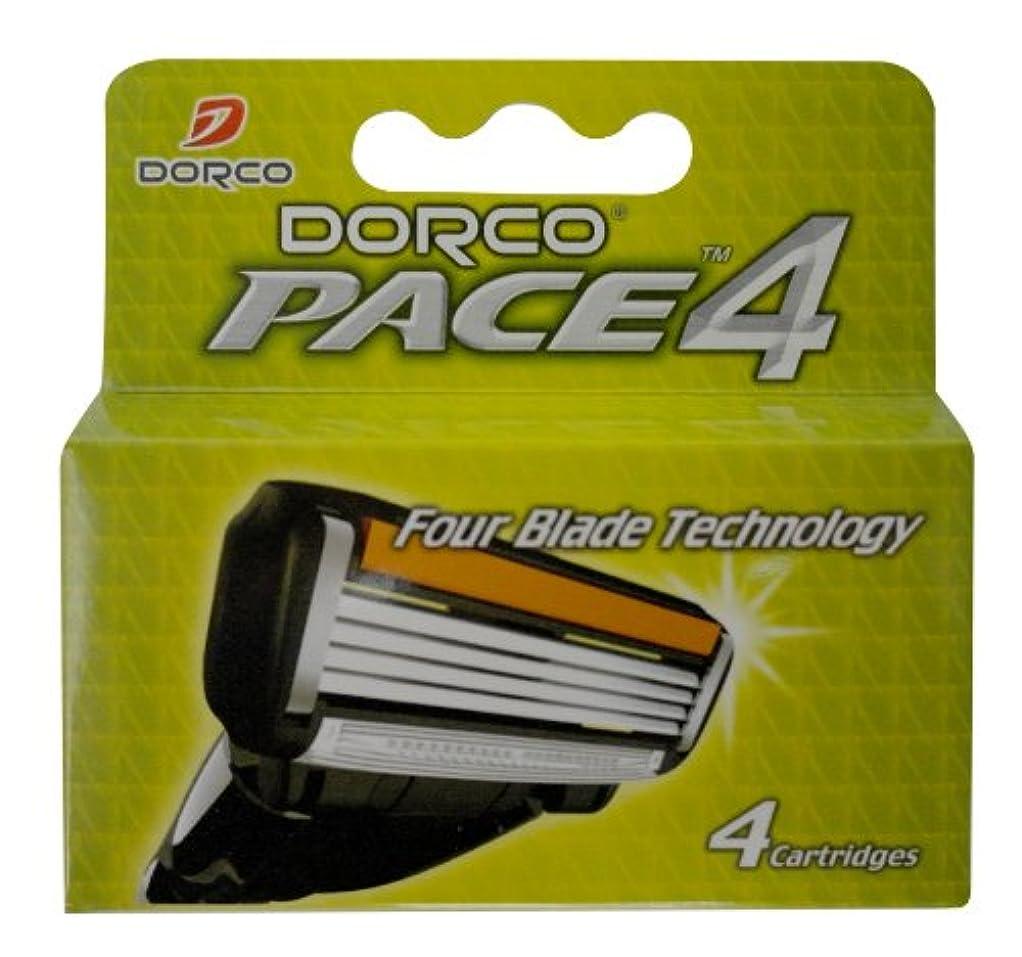 部門コスト作成するDORCO ドルコ PACE4 男性用替刃式 カミソリ4枚刃 替え刃
