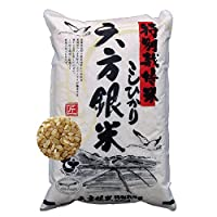 新米 令和産 玄米 5kg こしひかり 六方銀米 特別栽培米 コウノトリ舞い降りるお米 兵庫県産