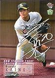 BBM2019 ベースボールカード ファーストバージョン プロモーションカード(Stadium Event) No.SE02 甲斐野央