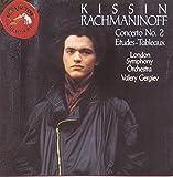 Rachmaninov: Piano Concerto No.2/Etudes-tableaux (1993-07-26)