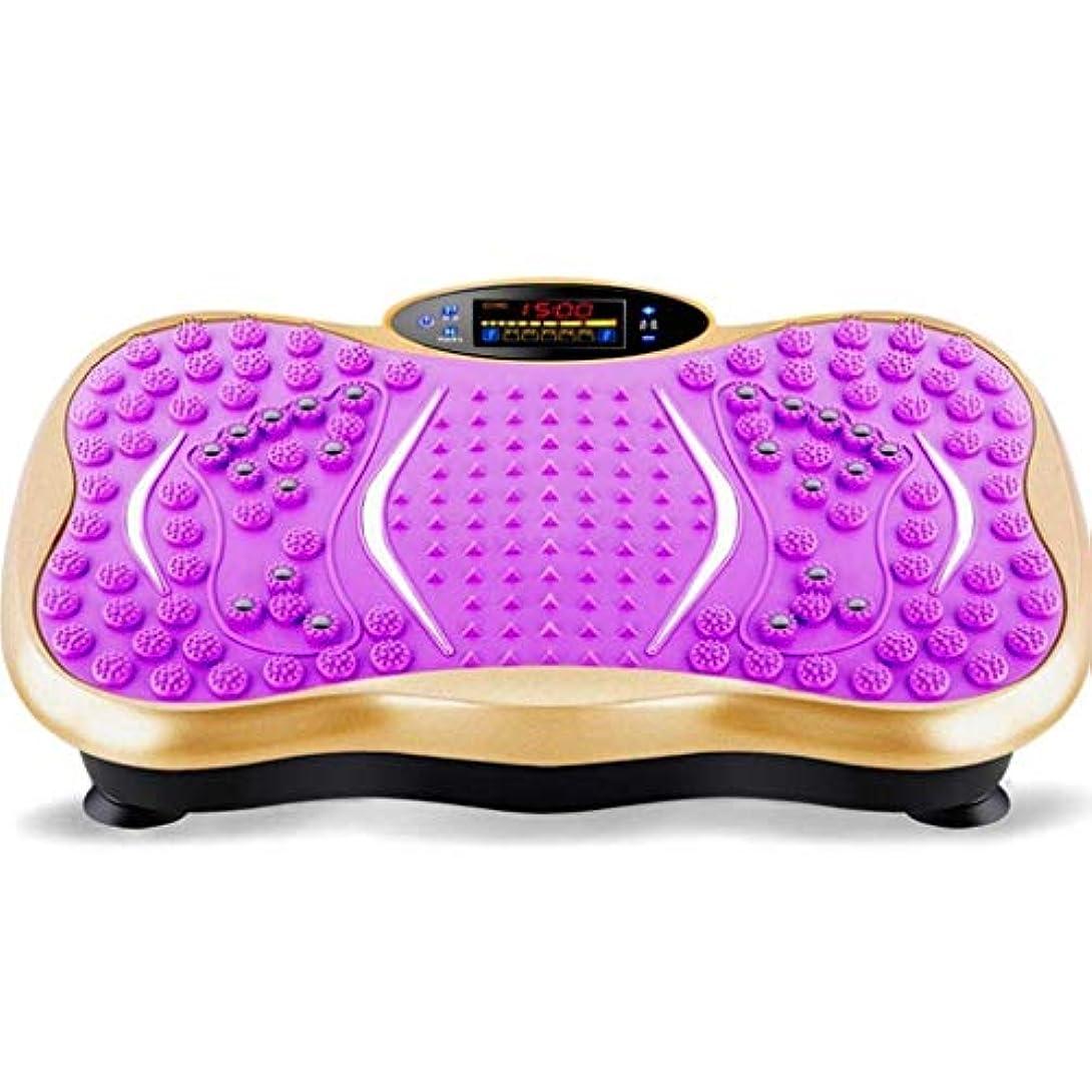 くびれた要塞情熱的減量マシン、ジム/ホームフィットネスプロフェッショナルバイブレーショントレーナー、Bluetooth音楽スピーカーエクササイズフィットネスマシントレーナー体の振動による過剰な脂肪の削減