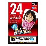 ナカバヤシ 写真用紙 光沢紙 24枚 B5 JPSK-B5-24G