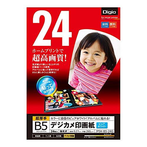 ナカバヤシ 写真用紙 光沢紙 24枚 B5 JPSK-B5-...