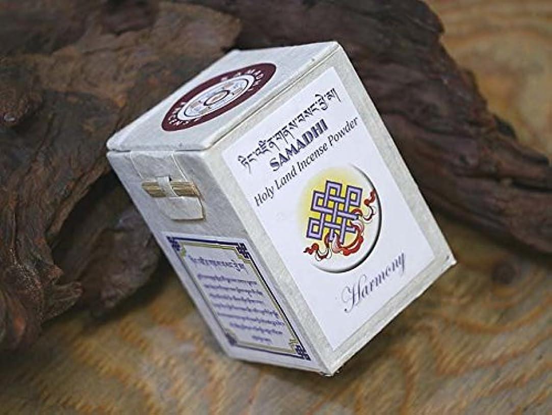 報酬の鹿密輸タルパチョリンナニー チベット仏教寺院タルパチョリンナニーのお香【SamadhiWhiteサマディホワイト パウダー香】