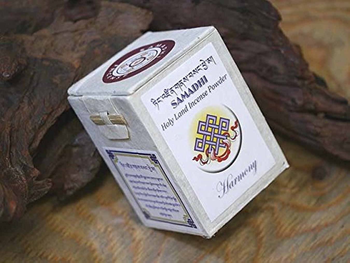 信条終了しました徹底的にタルパチョリンナニー チベット仏教寺院タルパチョリンナニーのお香【SamadhiWhiteサマディホワイト パウダー香】