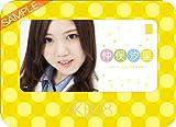 卓上 AKB48-159仲俣 汐里 カレンダー 2013年