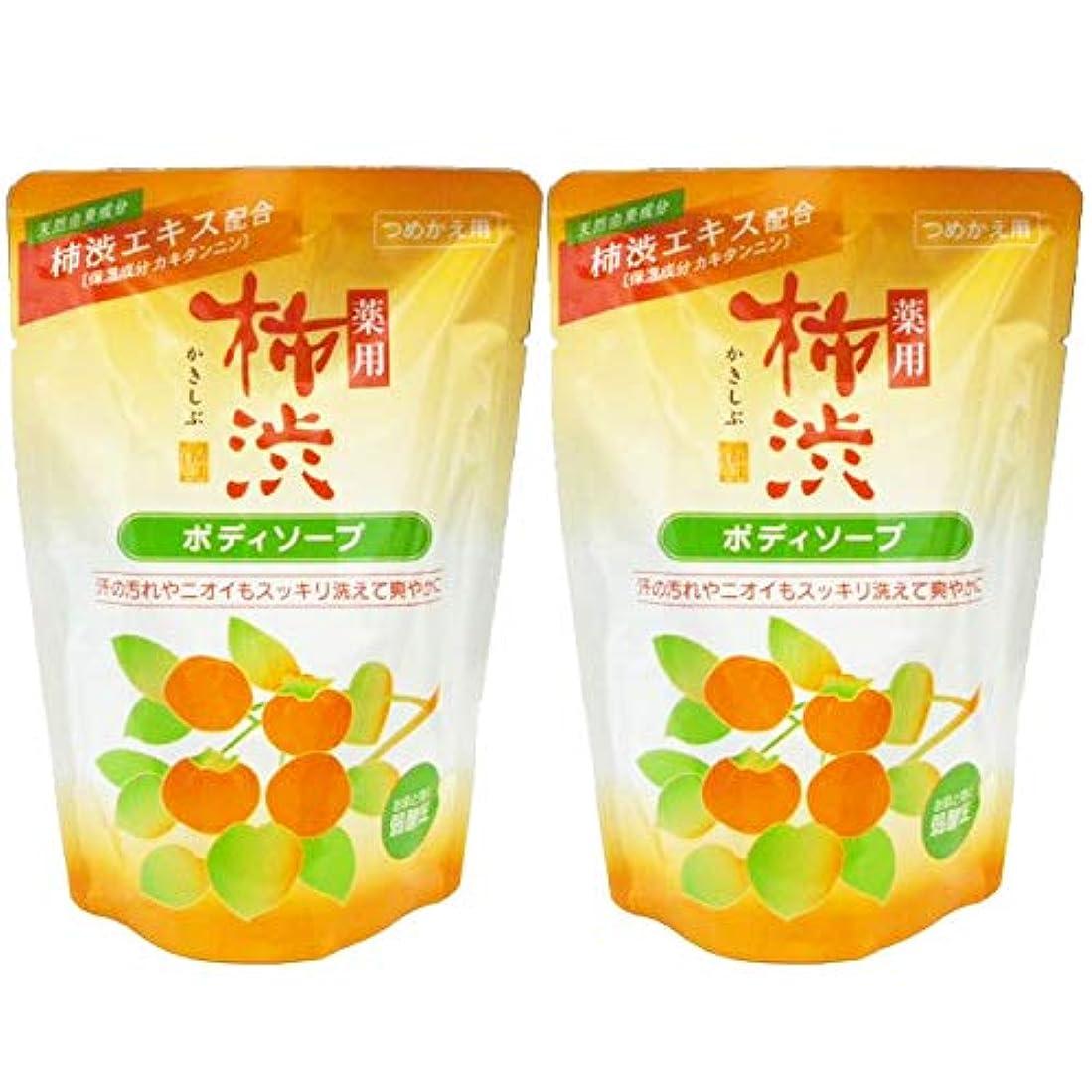 アルバニー虫商品【まとめ買い】薬用柿渋ボディソープ つめかえ用 350ml ×2セット