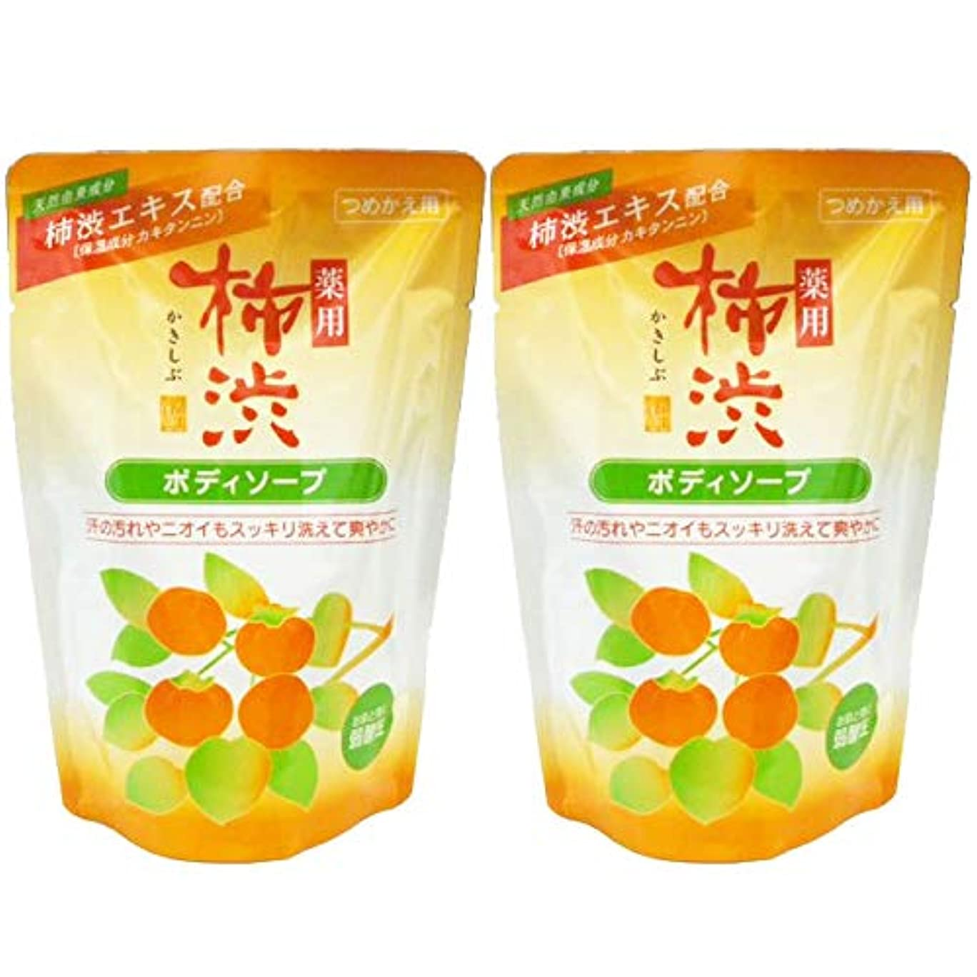 ライン慢性的冷蔵する【まとめ買い】薬用柿渋ボディソープ つめかえ用 350ml ×2セット