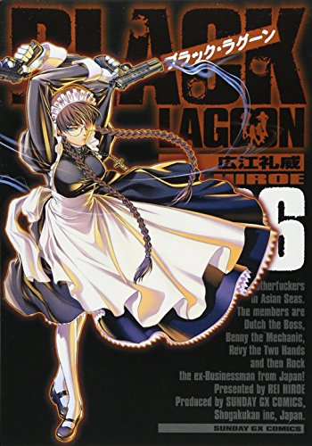BLACK LAGOON 6 (サンデーGXコミックス)の詳細を見る
