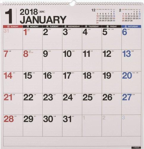 高橋 2018年 カレンダー 壁掛け B2変型 E31