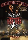 ライヴ・イン・トウキョウ 2010~MSG 30周年記念コンサート [DVD] 画像
