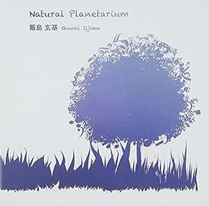 Natural Planetarium