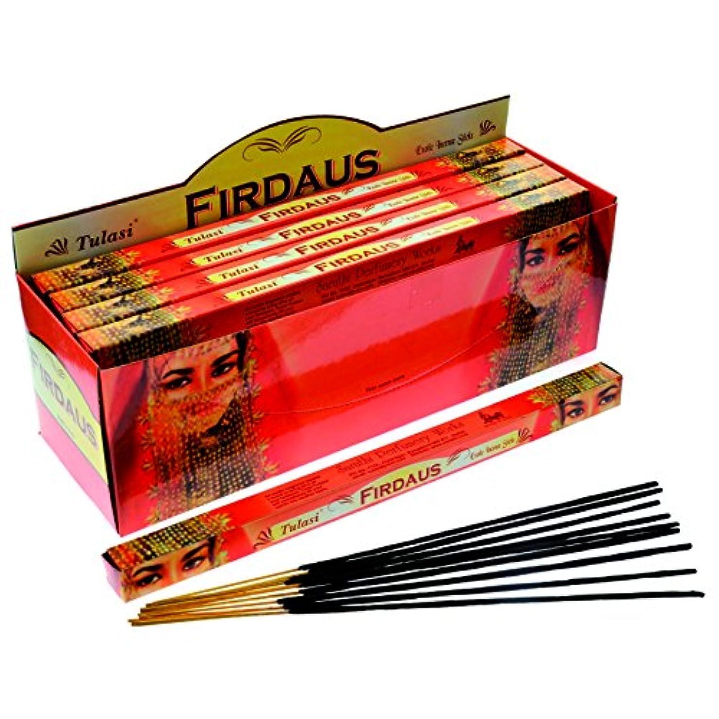 メダリスト臨検コードレスTulasi Incense Sticks ( Firdaus ) – 8スティックSquare Pack