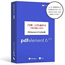 Wondershare PDFelement 6 Pro(Mac版)永久ライセンス PDF編集ソフト OCR PDF変換 PDF作成 All-in-oneのPDF万能ソフト PDFをエクセルに変換 pdf word 変換 pdf excel 変換 PDFをワードに変換|ワンダーシェアー
