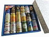 お中元 対応 ギフト クラフトビール (地ビール) 缶ビール 飲み比べ セット (御中元 18種18本)