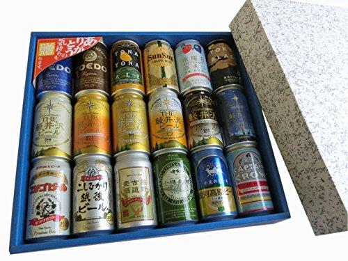 クラフトビール(地ビール)缶ビール飲み比べギフトセット(18種18本)