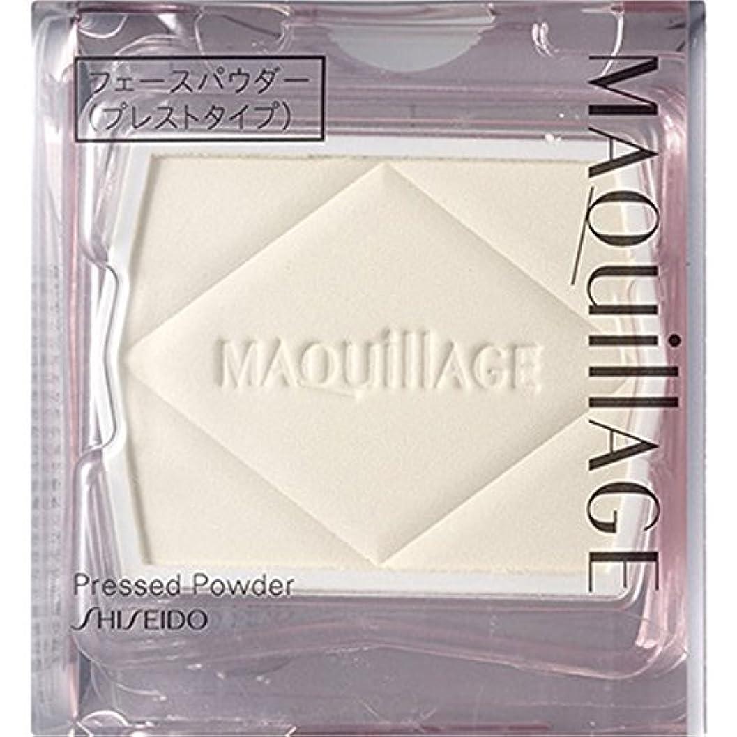 準備昼間完璧資生堂 マキアージュ MAQuillAGE プレストパウダー 【詰め替え用】