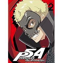 ペルソナ5 2(完全生産限定版) [Blu-ray]