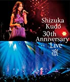 Shizuka Kudo 30th Anniversary Live 凛 通常盤Blu-ray