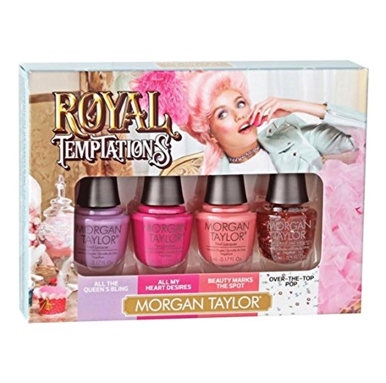 と遊ぶカトリック教徒密輸Morgan Taylor Nail Lacquer - Royal Temptations Collection - Mini 4 pk Set