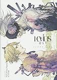 Levius/est 4 (ヤングジャンプコミックス)