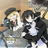 TBSアニメーション「PandoraHearts」パンドララジオスペシャルCD Vol.1~華麗なる美食対決~