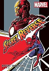 SECRET REVERSE (ジャンプコミックスDIGITAL)