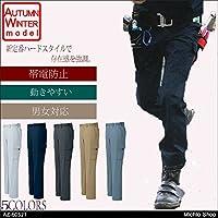 アイトス 作業服 カーゴパンツ(ノータック)(男女兼用)AZ-60521 大きいサイズ 5L 14チャコール
