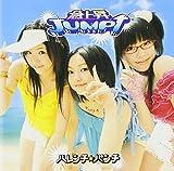 急上昇JUMP↑(初回限定盤)(DVD付)