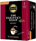 タリーズコーヒー バリスタズ ロースト (ヘビー) ドリップコーヒー 9.0g×6袋