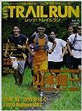 レッツ!トレイルラン vol.5 TRAIL RUNNER INTERVIEW山本健一「ヤマケ (B・B MOOK 961)