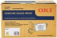 OKI - Yellow - drum kit - for C610cdn, 610dm, 610dn, 610dtn, 610n