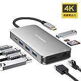 VANMASS USB-Cハブ 9-IN-1 アルミニウム 高速データ転送 増設拡張 コンパクト Type-c ハブ 4K高画質 最大90W充電 変換ハブ HDMI出力ポートUSB-Cポート 1000Mbps LANポート Micro SD/TFカードリーダー USB-C Power Delivery USB3.0ポートx3 QC3.0急速充電ポート USBハブ 変換アダプター MacBook pro/Google ChromeBook/HW MateBookなど対応(グレー)