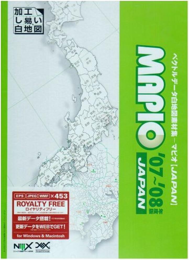 賢い肌寒いパターンMAPIO JAPAN '07~'08年度版