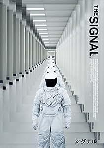 シグナル [DVD]