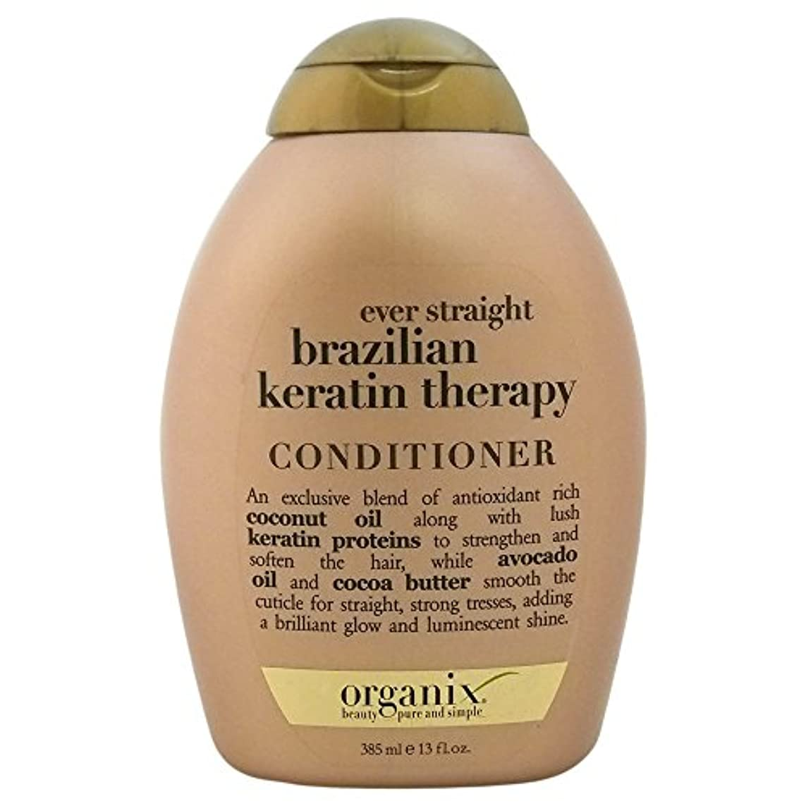 民族主義代わりにいまOrganix Conditioner Brazilian Keratin Therapy 385 ml (並行輸入品)