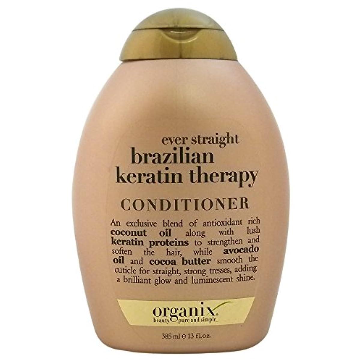 僕の明るくする圧縮するOrganix Conditioner Brazilian Keratin Therapy 385 ml (並行輸入品)