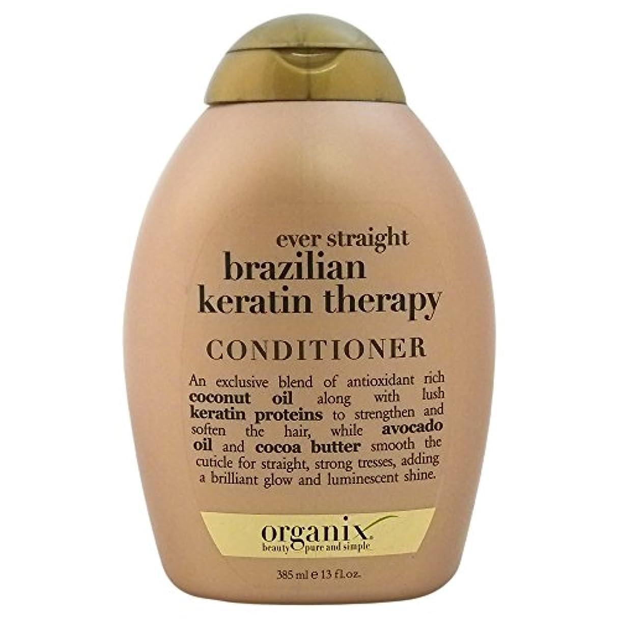 上へファウル政権Organix Conditioner Brazilian Keratin Therapy 385 ml (並行輸入品)