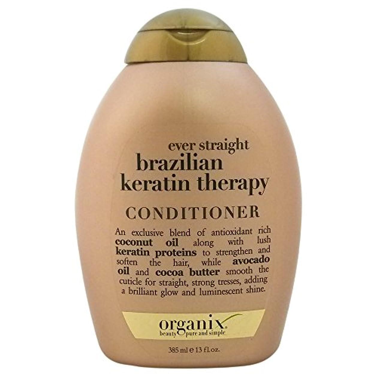 フォロー賞賛するゲートウェイOrganix Conditioner Brazilian Keratin Therapy 385 ml (並行輸入品) [並行輸入品]