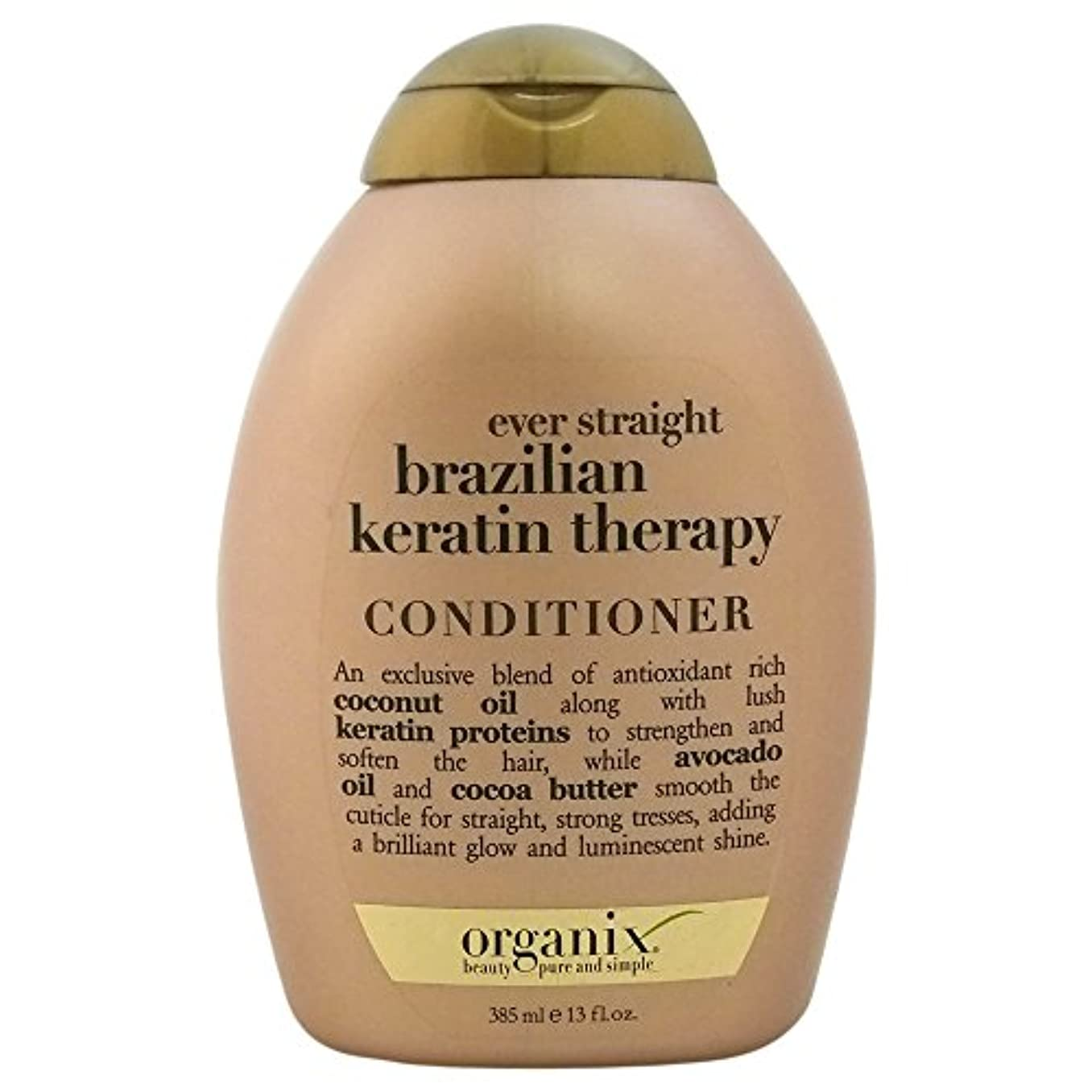 性交徹底ファンブルOrganix Conditioner Brazilian Keratin Therapy 385 ml (並行輸入品)