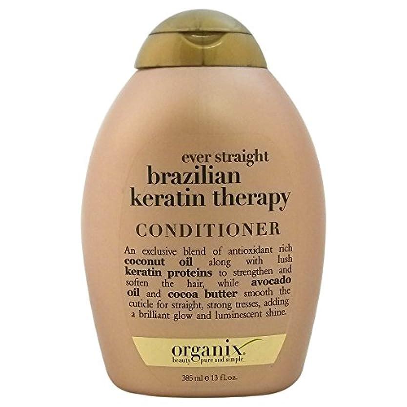 逮捕計り知れないシェルターOrganix Conditioner Brazilian Keratin Therapy 385 ml (並行輸入品)