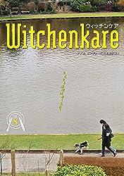 Witchenkare(ウィッチンケア)第8号