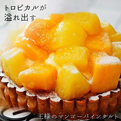 【山盛りフルーツタルト】王様のマンゴー&パインタルト