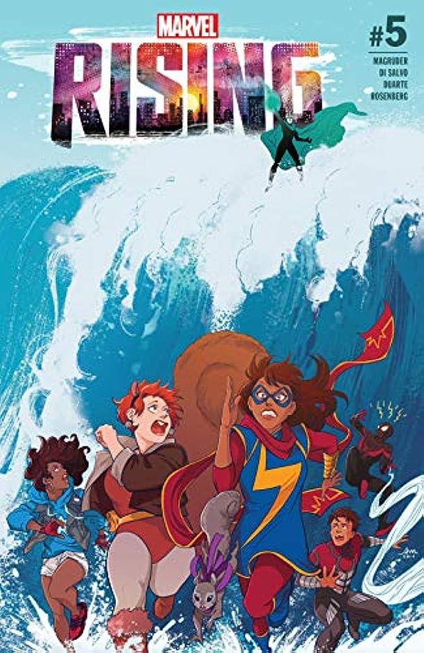 無視するモデレータ可能性Marvel Rising (2019) #5 (of 5) (English Edition)