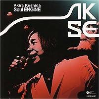 Best: Soul Engine by Akira Kushida (2007-05-23)