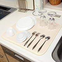 QLIBO 水切りマット キッチン 大判サイズ 【全8色】 食器 乾燥 吸水 速乾 抗菌防カビ素材 41㎝×46㎝ (ベージュ)