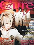 Cure (キュア) 2012年 03月号 [雑誌]()