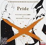 SRXドリームコラボレーションCD vol.3 Pride