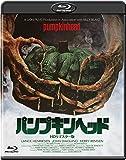 ホラー・マニアックスシリーズ 第8期 第1弾 パンプキンヘッド ...[Blu-ray/ブルーレイ]