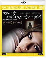 マーサ、あるいはマーシー・メイ [Blu-ray]